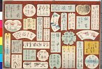 arcUP2124(大日本六十余州) (目録)・・『』