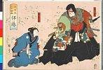 arcUP2147・・(見立)『御所桜堀川夜討』