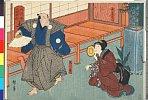 arcUP2148「大日本六十余州」 「土佐」「おとく」「又平」・・(見立)『傾城反魂香』