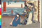 arcUP2155・・(見立)『嬢景清八島日記』