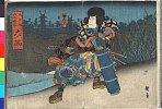 arcUP2156「大日本六十余州」 「大隅」「駒きね八郎」・・(見立)『けいせい飛馬始』