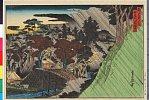 arcUP2575安政年間・・貞信〈1〉「都名所之内」「栂尾門前雨中」