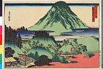 arcUP2576安政年間・・貞信〈1〉「都名所之内」「愛宕山之図」「清滝川」