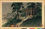 arcUP2583「京洛名所」 「知恩院鐘楼」・・『』
