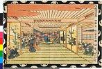 arcUP3265文化08・・国直「浮絵忠臣蔵」「四段目」