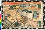 arcUP3268文化08・・国直「浮絵忠臣蔵」「七段目」