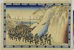 arcUP4659・・広重〈1〉「忠臣蔵」「夜討六 焼香場」