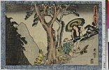 arcUP4778・・貞信〈1〉「忠臣蔵」「五段目」