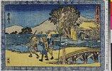 arcUP4779・・貞信〈1〉「忠臣蔵」「六段目」