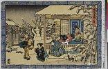 arcUP4782・・貞信〈1〉「忠臣蔵」「九段目」