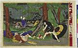 arcUP5814「仮名手本忠臣蔵」 「五段目」・・『』