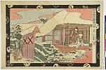 arcUP5946「新板浮絵忠臣蔵」 「九段目之図」・・『』