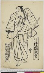 arcUP6061-037「あこき平次 片岡我童」 「中」嘉永04・11・北『勢州阿漕浦』