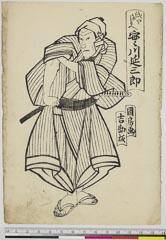 arcUP6061-041「紙や治兵へ 実川延三郎」 嘉永02・11・南『増補天網島』