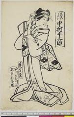 arcUP6061-055天保12・09・因幡薬師ヵ『日吉丸稚桜』
