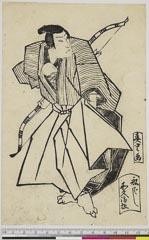 arcUP6061-076天保12・11・北『傾城倭荘子』