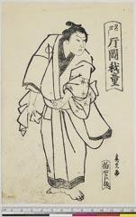 arcUP6061-122「豆四郎 片岡我童」 嘉永02・05・北『競伊勢物語』