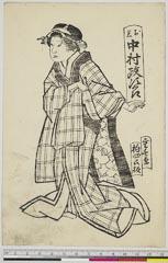 arcUP6061-145「お君 中村政次郎」 嘉永02・08・北『隅田春妓女容性』