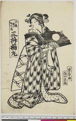 arcUP6061-147嘉永03・03・南『源平魁躑躅』