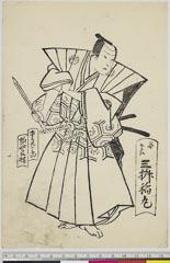 arcUP6061-153嘉永03・03・南『姉妹達大礎』