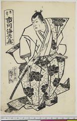 arcUP6061-155嘉永02・05・北『競伊勢物語』