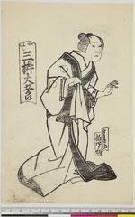 arcUP6061-156嘉永02・05・北『競伊勢物語』