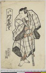 arcUP6061-160「勘平 片岡我堂」 嘉永02・11・北『仮名手本忠臣蔵』
