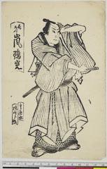 arcUP6061-188安政05・11・南『桂川連理柵』