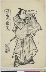 arcUP6061-188「長右衛門 嵐璃寛」 安政05・11・南『桂川連理柵』