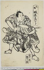 arcUP6061-199安政05・11・北『義経千本桜』