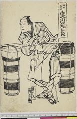 arcUP6061-200「油や与兵へ 実川延三郎」 安政05・・北『油商人廓話』
