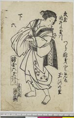 arcUP6061-268「諸国六玉川」 「武蔵 調布の玉川」「下」「六」・・『』
