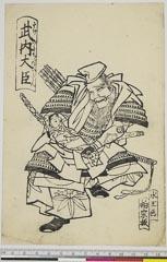 arcUP6061-282・・水玉「武内大臣」