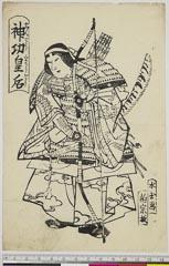 arcUP6061-283・・水玉「神功皇后」