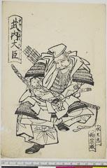 arcUP6061-284・・水玉「武内大臣」