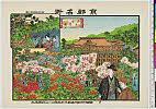 arcUP6538「京都名所」 「清水舞台之図」「西大谷眼鏡橋之図」・・『』