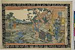 arcUP6995「仮名手本忠臣蔵」 「六段目」・・『』