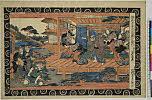 arcUP6996「仮名手本忠臣蔵」 「七段目」・・『』