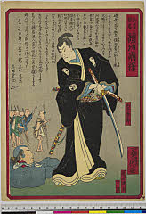 arcUP7194「勧善懲悪読切講釈」 「松平長七郎」・・『』