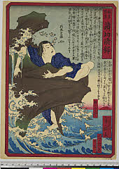 arcUP7196「勧善懲悪読切講釈」 「斬レ与三郎」・・『』