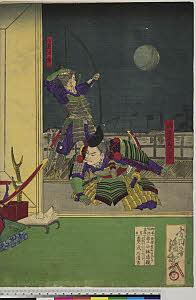 arcUP7854(「日本外史之内」) 「御馬屋喜三太」「江島源蔵」・・『』