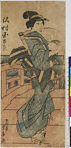 arcUP8002天保03・・重春「沢村国太郎」布袋のおいち〈2〉沢村 国太郎