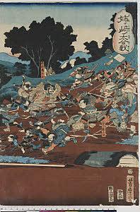 arcUP8048「姉ヶ崎大合戦」 「赤石義太夫」「佐藤正清」・・『』
