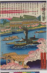 arcUP8123「浪花川崎 鋳造場の風景」 ・・『』