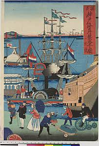 arcUP8159「摂州 神戸海岸繁栄之図」「三枚続」 「三枚続」・・『』