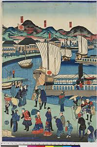 arcUP8160(「摂州 神戸海岸繁栄之図」「三枚続」) 「なだ」「甲山」「岡本」「御影山」「伝信機」・・『』