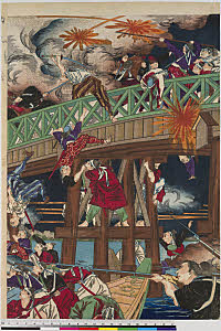 arcUP8179[「熊本安政橋戦争之図」] ・・『』