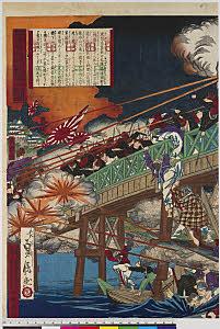 arcUP8180「熊本安政橋戦争之図」 「熊本城」「鎮台兵」・・『』