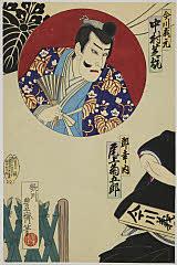 arcUP8187明治34・07・13歌舞妓『桶狭間鳴海軍談』