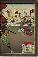 arcUP8192「新撰太閤記」 「不義と鉄石は義と片礫より軽し」・・『』